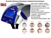 Скидка на лазеры для удаления тату и перманентного макияжа